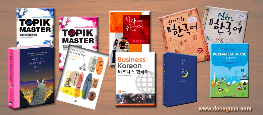 Dosoguan|the bookstore specialised in korean books, korean movies