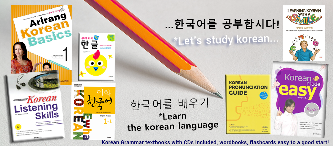 Dosoguan|the bookstore specialised in korean books, korean
