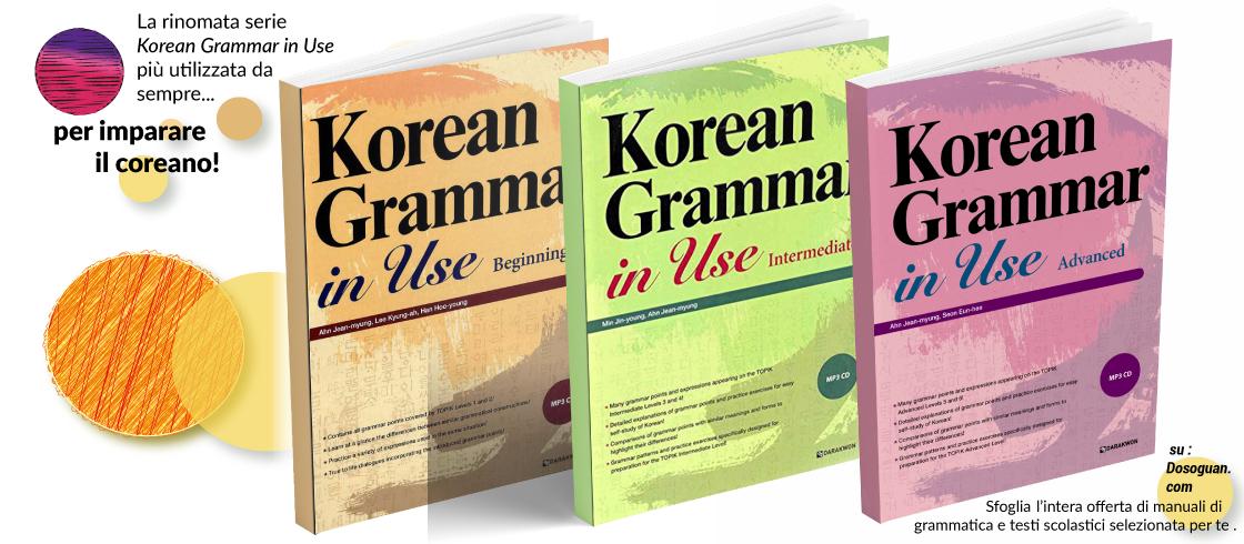 grammatica-coreana-korean-grammar-in-use-coreano
